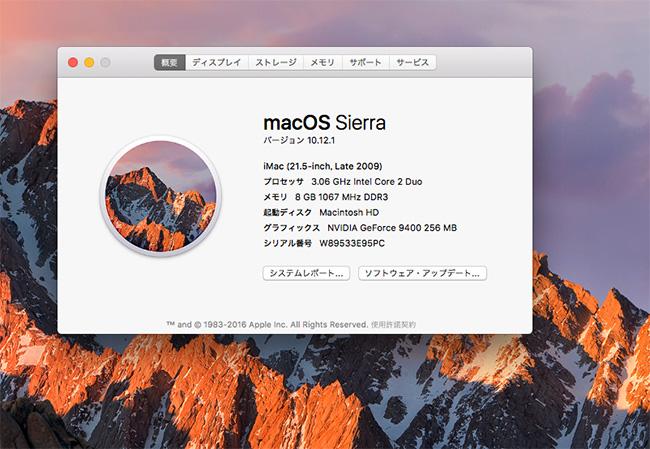macOS-Sierra-Server